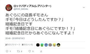 Twitter001.jpg